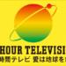 24時間テレビ2019チャリTシャツの値段や販売店、人気色は?