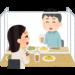 GoToイートキャンペーンは食べログで使える?ポイントの期限はある?